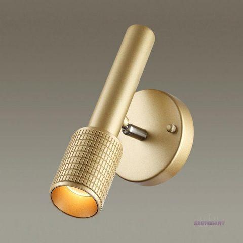 Настенный светодиодный светильник 4237/1W серии MEHARI