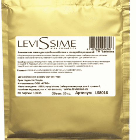 Levissime Algae Camomile Mask 30g