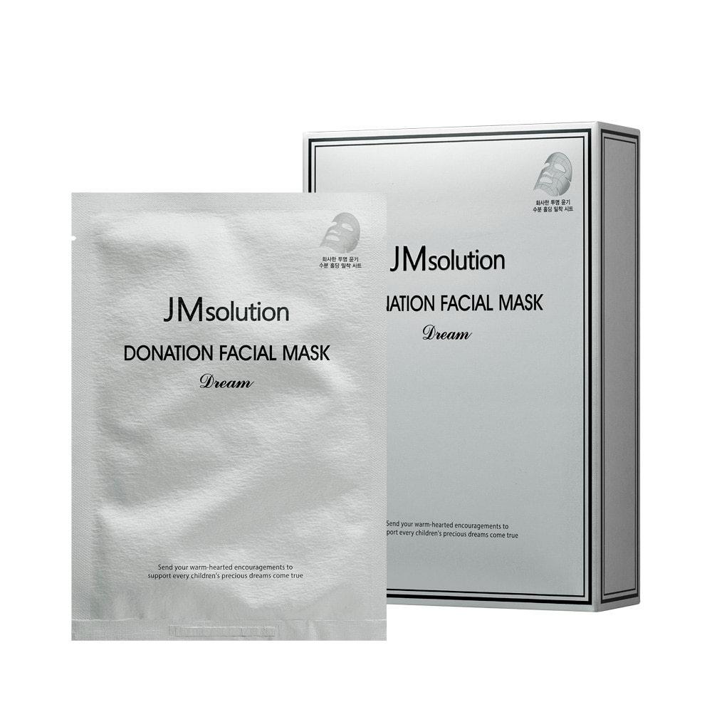 Набор восстанавливающих масок с комплексом гиалуроновых кислот и пептидов DONATION FACIAL MASK DREAM