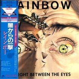 Rainbow / Straight Between The Eyes (Mini LP CD)