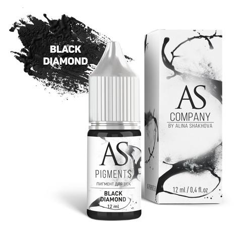 Пигмент для век AS Black diamond (Черный алмаз), 6 мл