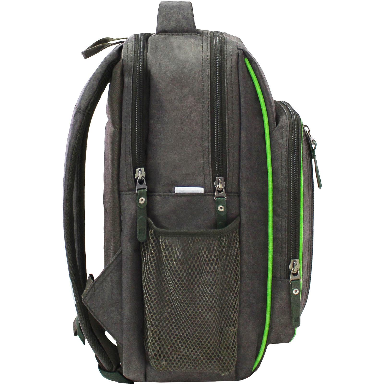 Рюкзак школьный Bagland Школьник 8 л. 327 хаки 54м (0012870)
