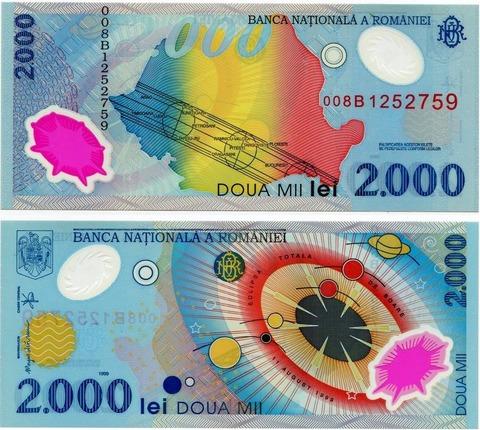 Банкнота 2000 лей. Солнечное затмение. 1999 год, Румыния (пластик). UNC