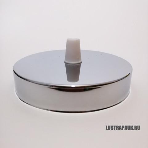 Чашка потолочная для светильника (хром)
