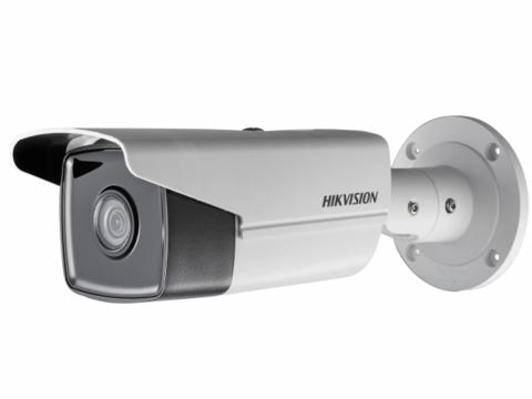 Видеокамера Hikvision DS-2CD2T63G0-I8