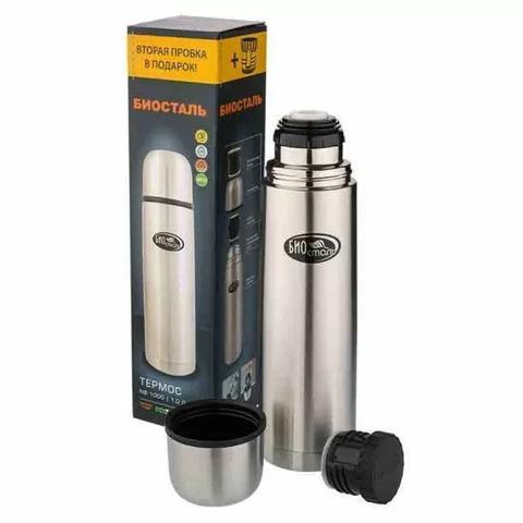 Термос Biostal (0,75 литра), 2 пробки, стальной