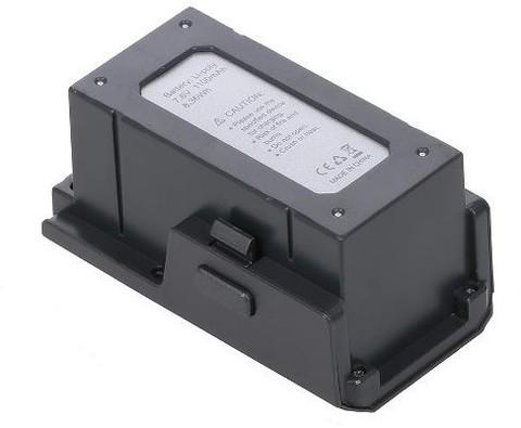 Аккумулятор Li-Po 7.6V 1100 mAh для квадрокоптера MJX X103W
