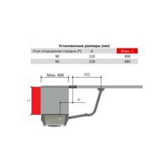 001U1254RU Комплект автоматики для двухстворчатых распашных ворот на основе привода FE40230 Came