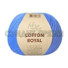 Cotton Royal 18-706 (Незабудка)