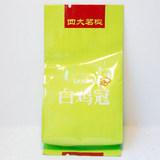 Чай Бай Цзы Гуань, белый петушиный гребень вид-2