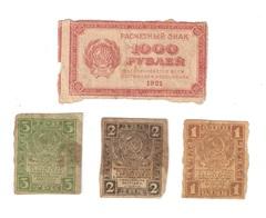 Набор банкнот 1921 года Р.С.Ф.С.Р. номиналом  1 руб, 2 руб, 3 руб и 1000 руб, состояние F