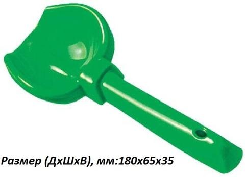 Совок № 2 (Полесье) арт.2334