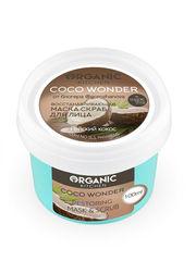 Organic Kitchen - Маска-скраб для лица восстанавливающая