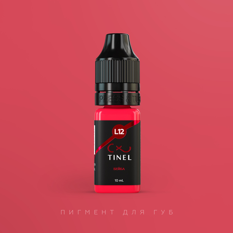 Пигмент Tinel L12