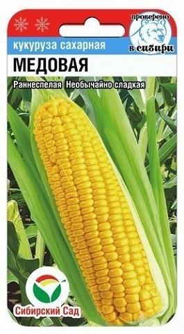 Медовая 6шт кукуруза (Сиб Сад)
