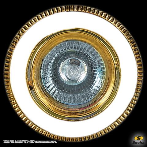1025/E1 MR16 WT+GD светильник точ.