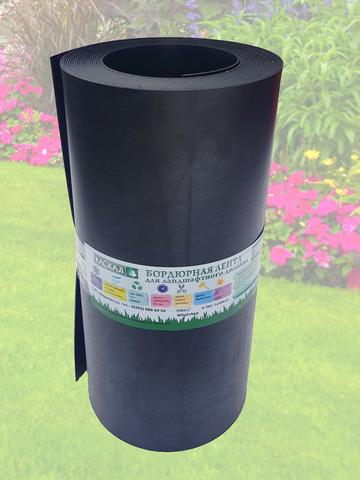 Лента бордюрная 90 см, 3 мм  (10 метров в рулоне), черная