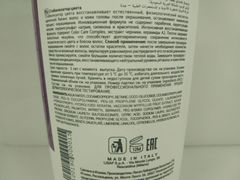Стабилизатор цвета – «Top Care Repair Color Care After Color Acid Shampoo» 1000 мл