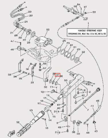 Шайба волнистая φ24.5×φ34×0.8-2 для лодочного мотора F9,9 Sea-PRO (17-37)
