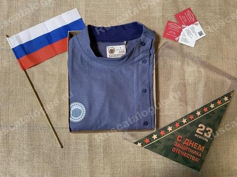 Подарочная Косоворотка «Купеческая-2.0»