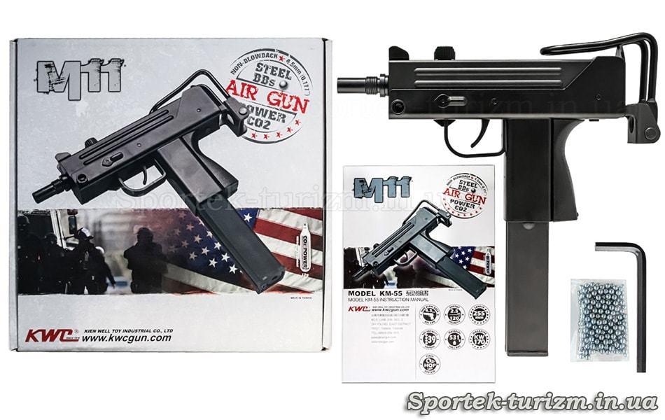 Комплектація пневматичного пістолета KWC Mac 11