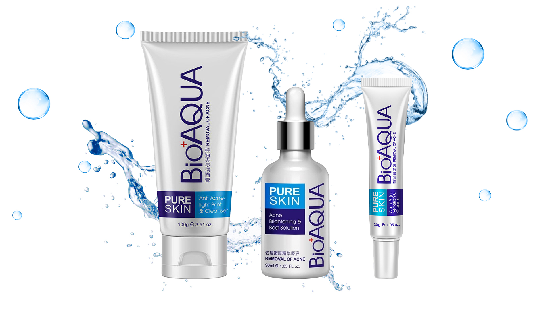 Набор Bioaqua по уходу за проблемной кожей лица