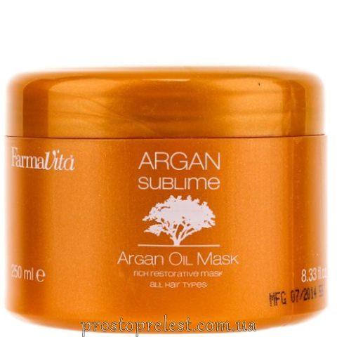 Farmavita Argan Sublime Mask - Маска з аргановою олією