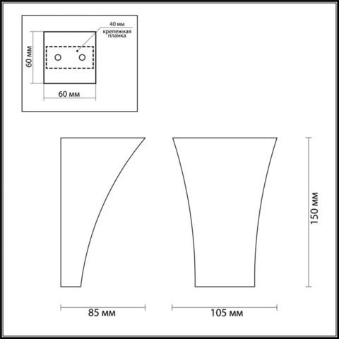 Светильник настенный гипсовый 3882/1W серии GIPS
