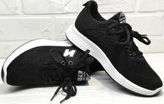 Стильные кроссовки для тренажерного зала женские Fashion Leisure QQ116.