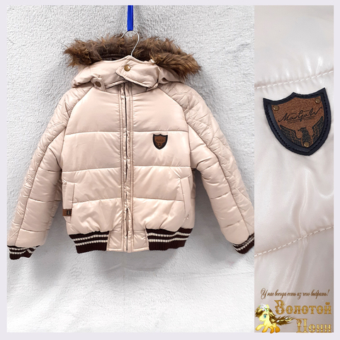 Куртка мальчику (6-8) 201213-Т9604
