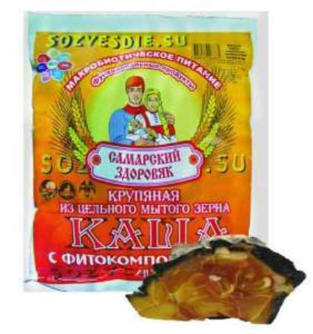 Каша Самарский Здоровяк №52 Пшенично-рисовая со льном