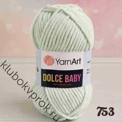YARNART DOLCE BABY 753, Нежная мята