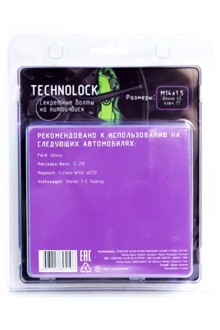 Секретные болты колеса TECHNOLOCK Z4 М14x1.5x45 ключ=17 сфера