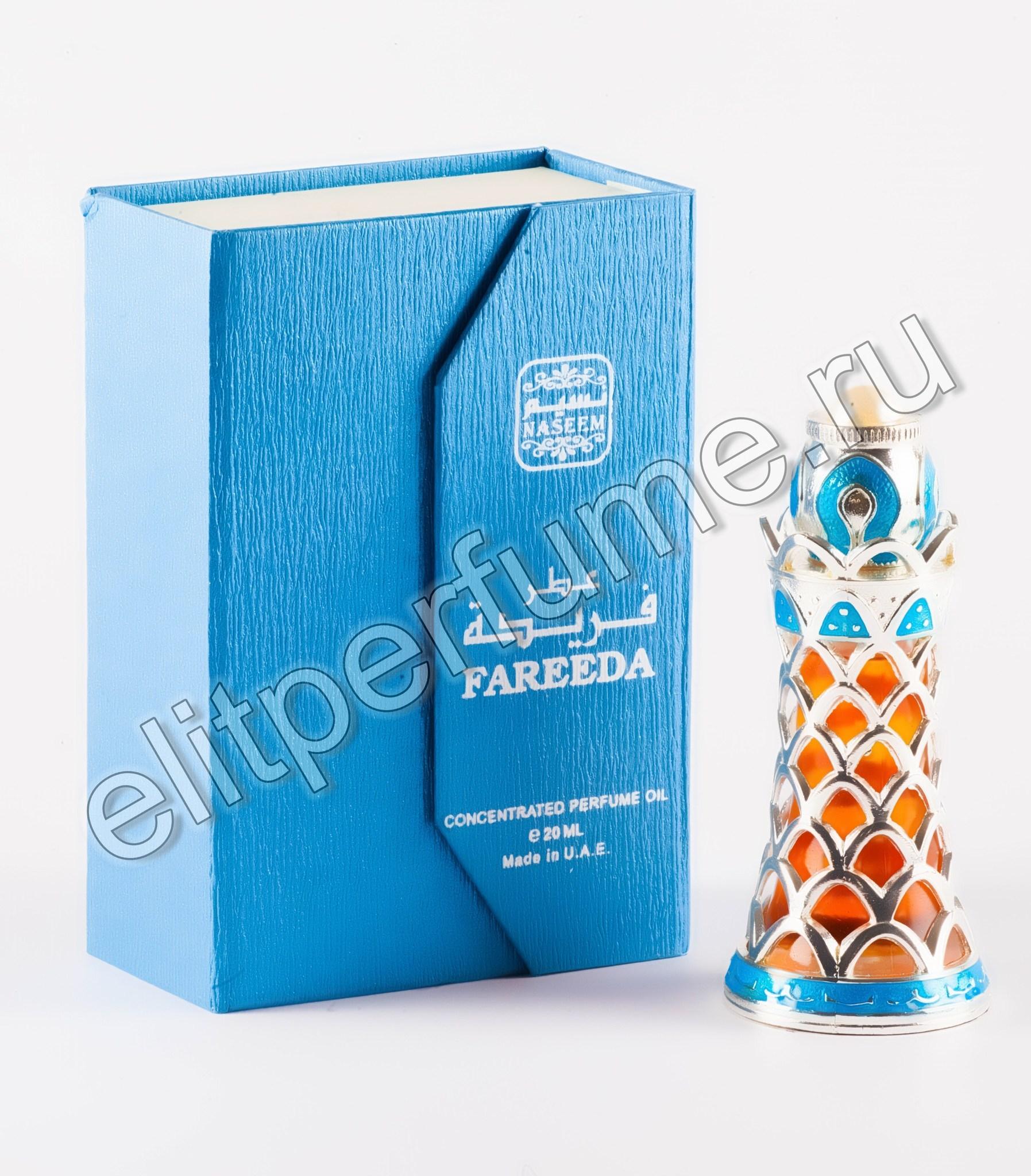 Пробник для Fareeda Фарид 1 мл арабские масляные духи от Насим Naseem Perfumes