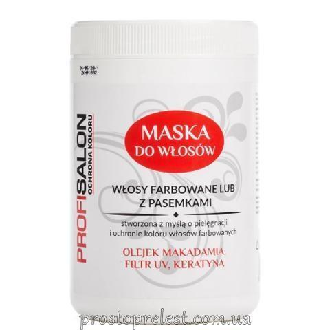 Profi Salon Hair Mask - Маска для окрашенных и осветлённых волос с маслом макадамии