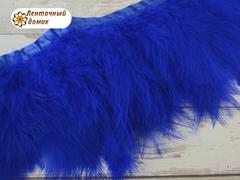 Перья страуса на ленте синие 12 см (отрезок 25 см)