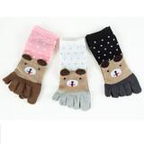 Детские носки 5 пальцев