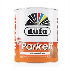 Лак для паркета DUFA RETAIL PARKETT полуматовый (Прозрачный)