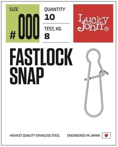 Застежки LJ Pro Series FASTLOCK SNAP 002 10шт.