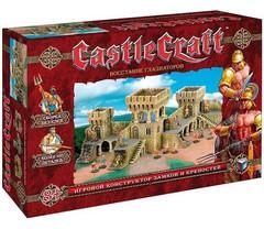 Набор Castlecraft «Восстание Гладиаторов»