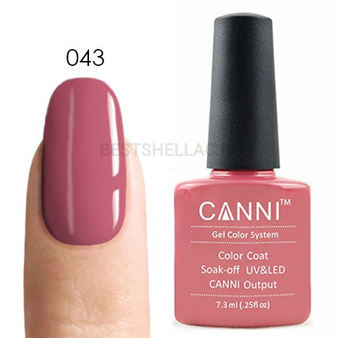 Canni Canni, Гель-лак № 043, 7,3 мл 043.jpg