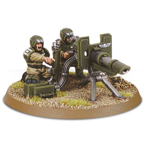 Cadian Heavy Weapon Squad. Пулемет