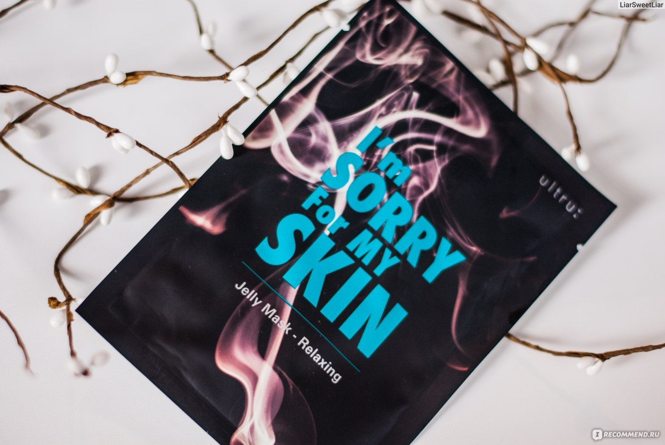 Ultru I`m sorry for my skin Jelly Mask - Relaxing