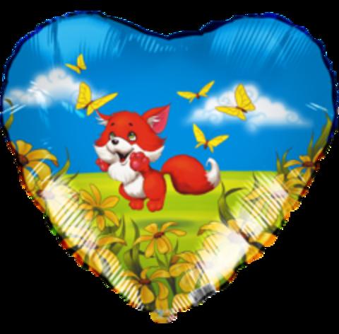 Р Сердце, Лисенок, 18