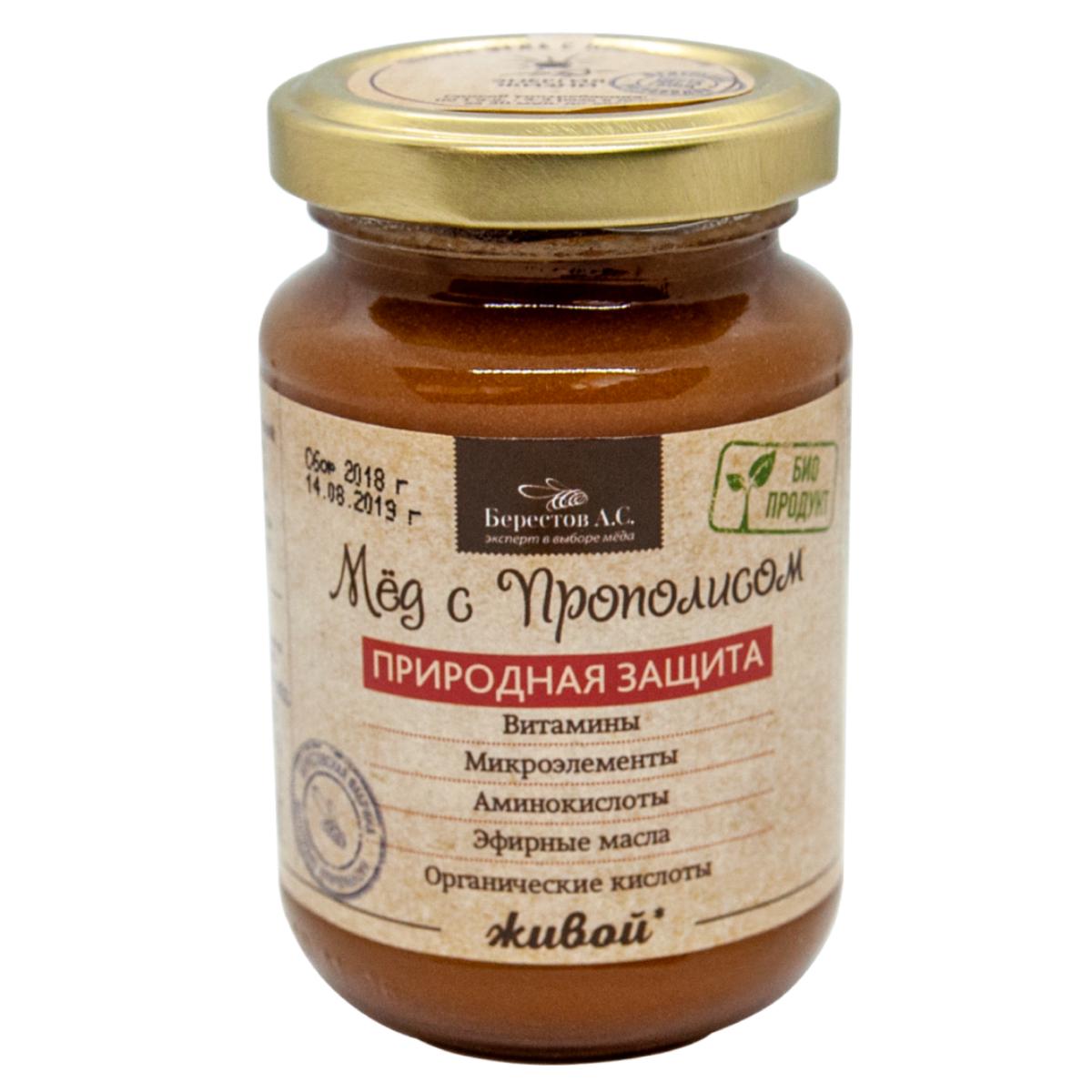 Мед Живой С прополисом/ стекло 240г Мёд