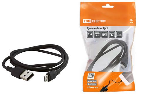 Дата-кабель, ДК 1, USB - micro USB, 1 м, черный, TDM