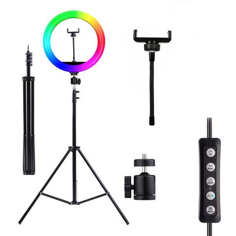 Кольцевая лампа цветная  33 см  RGB33