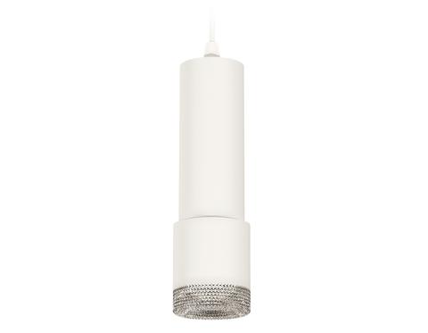 Комплект подвесного светильника XP7401001 SWH/CL белый песок/прозрачный MR16 GU5.3 (A2301, C6342, A2030, C7401, N7191)