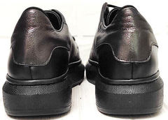 Кожаные женские кеды кроссовки демисезонные EVA collection 0721 All Black.