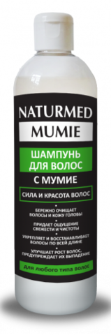 Шампунь для волос с мумиё NATURMED MUMIE 250 мл НИИ Натуротерапии